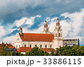 Vilnius, Lithuania. Church Of St Raphael The 33886115