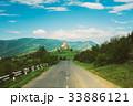 Mtskheta Georgia. Beautiful Mountain Landscape 33886121