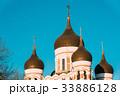 Tallinn, Estonia. Domes Of Alexander Nevsky 33886128