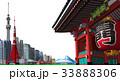 東京 雷門 町並みのイラスト 33888306
