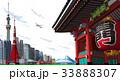 東京 雷門 町並みのイラスト 33888307