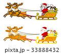 サンタクロース クリスマス トナカイのイラスト 33888432