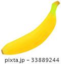 手描き バナナ ばなな 33889244