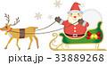 ソリを引くトナカイとサンタクロース 33889268