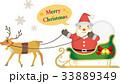 メリークリスマスの文字とトナカイとサンタクロース 33889349