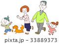 家族 散歩 歩くのイラスト 33889373
