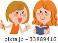 勉強 友達 宿題のイラスト 33889416