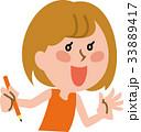 勉強 学習 鉛筆のイラスト 33889417