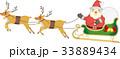クリスマス メリークリスマス ベクターのイラスト 33889434