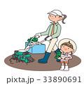 野菜つくりをする親子。 33890691