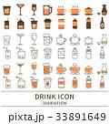 飲み物 アイコン セット 33891649