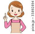 女性 主婦 人物のイラスト 33892894