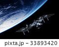 地球 インターナショナル 国際のイラスト 33893420