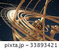 占星術 星占い 天文のイラスト 33893421