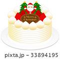 クリスマスケーキ ホールケーキ デコレーションケーキのイラスト 33894195