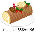 クリスマスケーキ ブッシュドノエル ロールケーキのイラスト 33894196