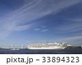 横浜港 大型客船 クルーズ船の写真 33894323