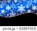 雪の結晶背景 33897024