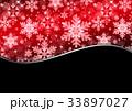 雪の結晶背景 33897027