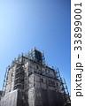 大規模修繕 33899001