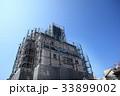 大規模修繕 33899002