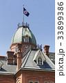 旧道庁 旧庁舎 旧北海道庁の写真 33899386