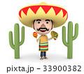 マラカスとタコスを持ったメキシコ人とサボテン 33900382