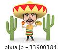 マラカスを持ったメキシコ人とサボテン 33900384