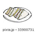 サンドイッチ 33900731