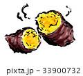 焼き芋 33900732