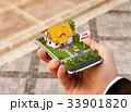 スマフォ スマホ スマートフォンのイラスト 33901820