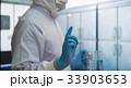 工場 スタッフ 白衣の写真 33903653