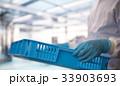 工場 33903693