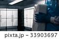 工場 33903697