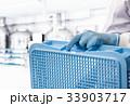工場 33903717