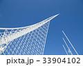 晴天 快晴 空の写真 33904102