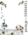 はがきテンプレート 戌 犬のイラスト 33904451
