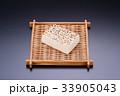 焼き豆腐 33905043