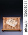 焼き豆腐 33905044