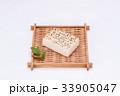 焼き豆腐 33905047