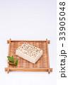 焼き豆腐 33905048