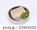 焼き豆腐 33905050