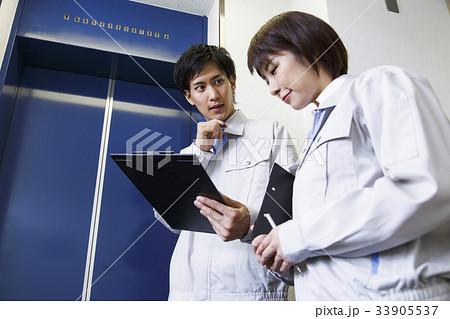 ビジネス メンテナンス ビジネスマン オフィス エンジニア 33905537