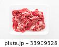 肉 牛肉 小間切れの写真 33909328