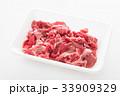 肉 牛肉 小間切れの写真 33909329