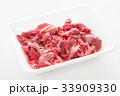 肉 牛肉 小間切れの写真 33909330