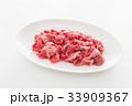 肉 牛肉 小間切れの写真 33909367