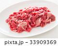 肉 牛肉 小間切れの写真 33909369