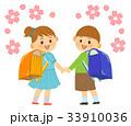 ランドセル(桜) 33910036