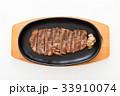 サーロインステーキ 33910074